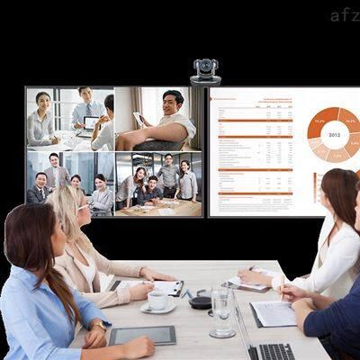 远程视频会议解决方案