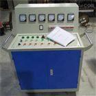 精密型开关柜通电试验台专业生产