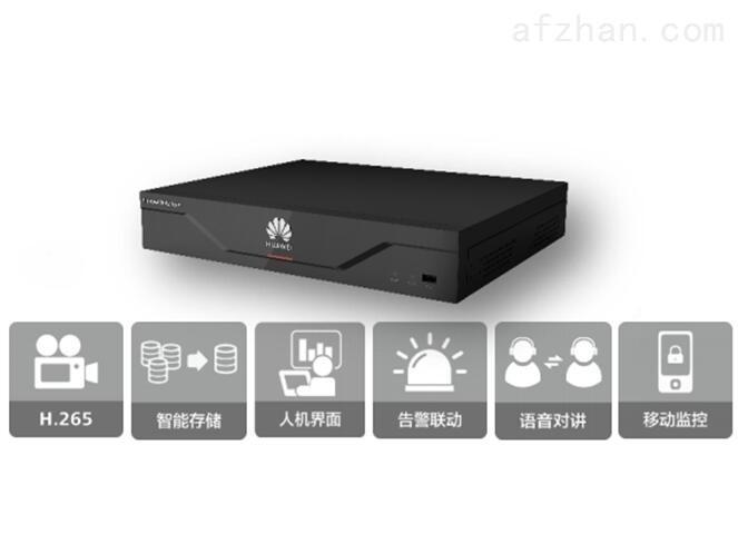 华为总代理32路 4盘位网络视频录像机
