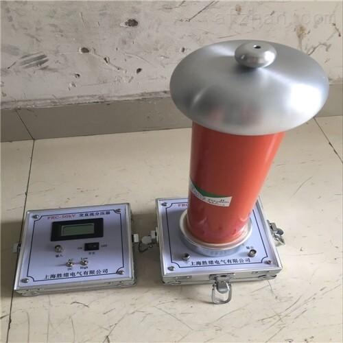 厂家供应数字式交直流分压器