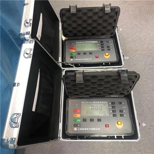 WB07-BY2571接地电阻/土壤电阻率测试仪