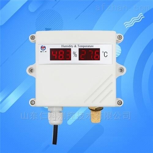 温湿度传感器变送器  模拟量管道温度监控