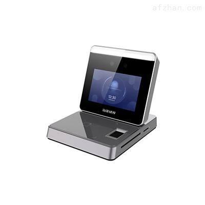 DS-K1F600-D6E海康威视  台式人证比对终端主机
