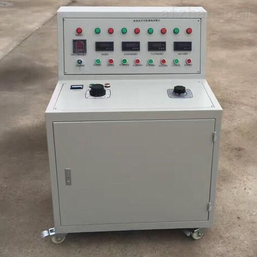 高效率开关柜通电试验台