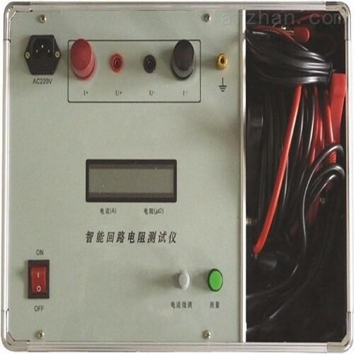 智能回路电阻测试仪高效率设备