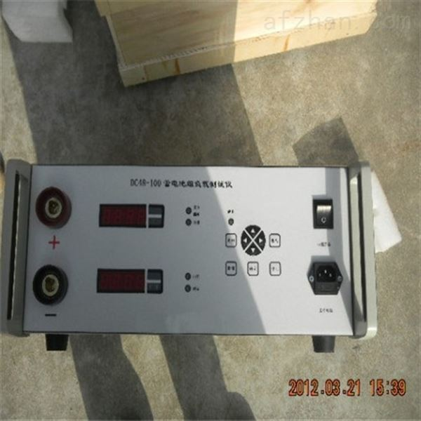 FZY-G智能蓄电池组负载测试仪