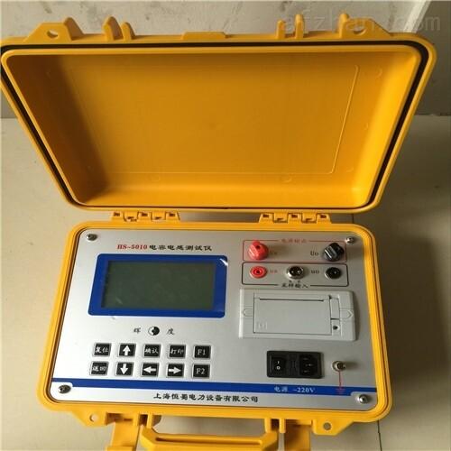 高精度三相电容电感测试仪
