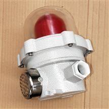 防爆声光报警器24V