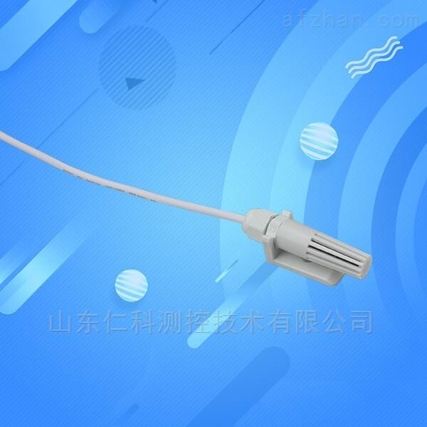 温湿度传感器变送器RS485防水高温防尘