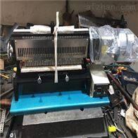YD-500A手摇式标距打点机