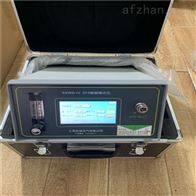 SF6气体综合微水测试仪