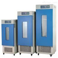 生化培養箱LRH-70