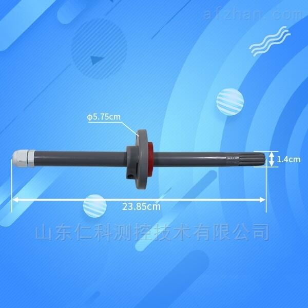 建大仁科长杆式温湿度传感器