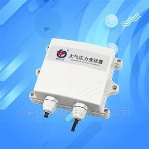 大气压力检测 压力变送器 485