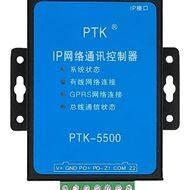 PTK-5500 IP網絡通訊控制器