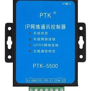 PTK-5500 双防区网络模块