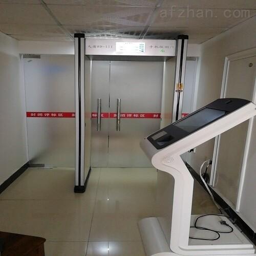 防爆公共资源交易中心手机检测门