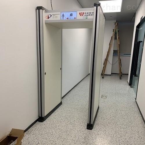 多功能工厂手机探测门