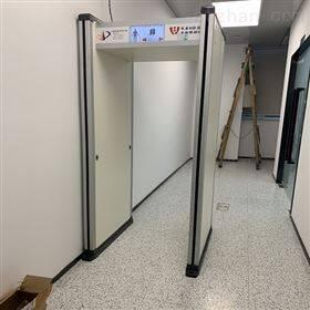 华盾保密室手机安检门