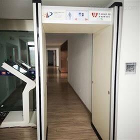 华盾招标中心手机安检门