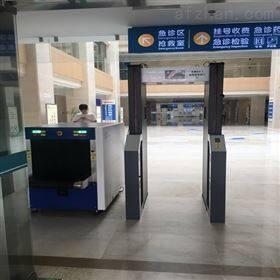 BD-I防爆三甲医院违禁品安检门