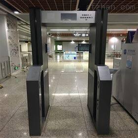 BD-I快速检测体育馆危险品探测门