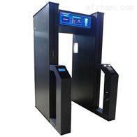 BD-I多功能生产工厂违禁品安检门