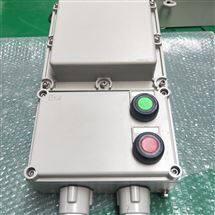 电机控制正反转防爆磁力启动器