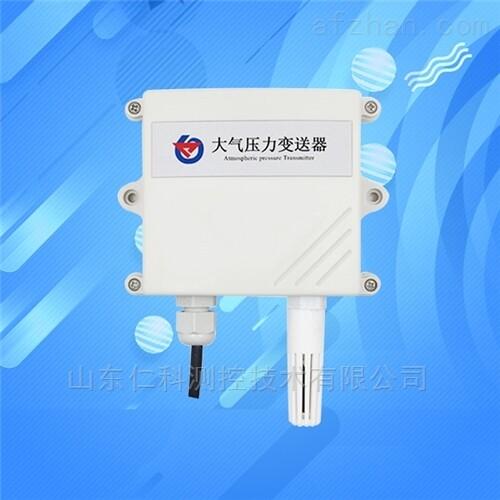 大气压力检测 压力传感器变送器 485