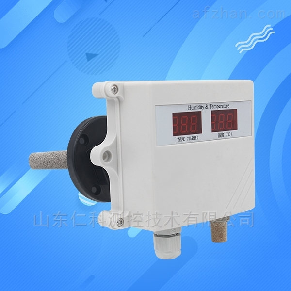 数显管道温湿度变送器