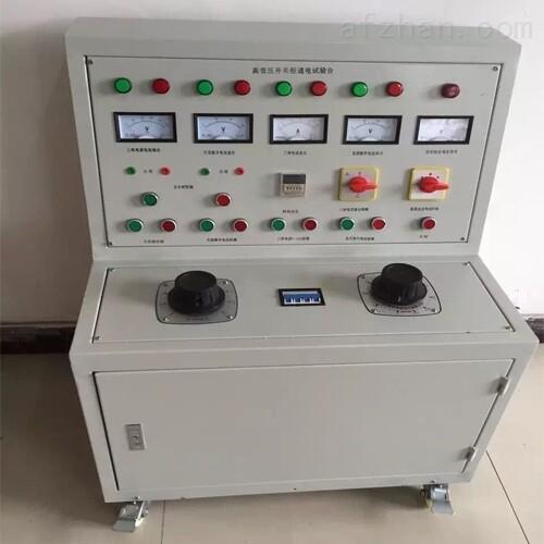 高精度开关柜通电试验台价格