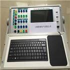 LMR-01A光数字继电保护测试仪
