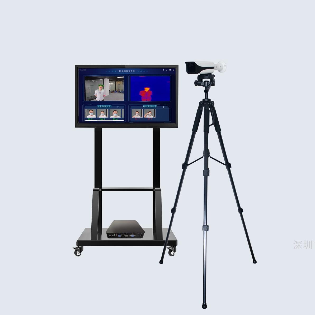 C195人臉識別紅外熱成像測溫攝像機智能測溫係統