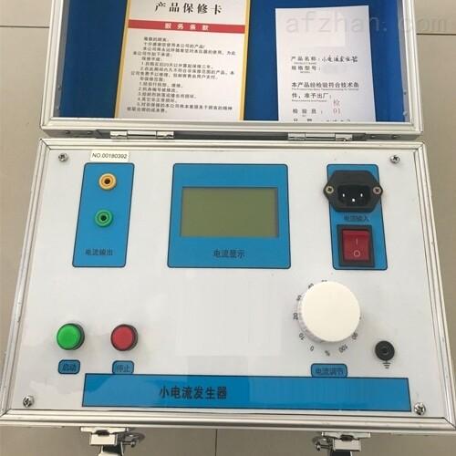 现货小电流发生器生产商