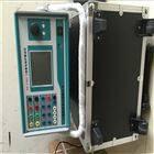 程控三相继电保护测试仪生产厂家