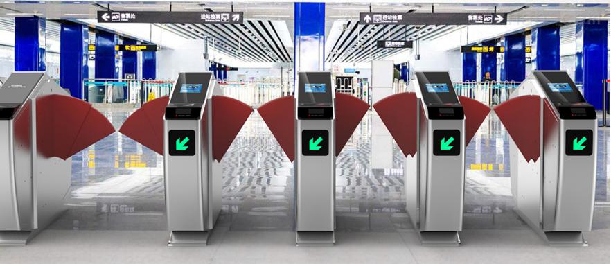 地铁站检票系统