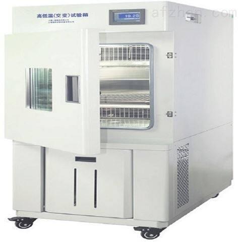 高低温检测箱