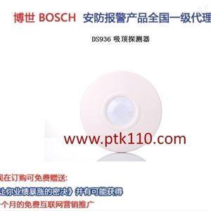 DS936-CHI 博世超薄吸项红外探测器