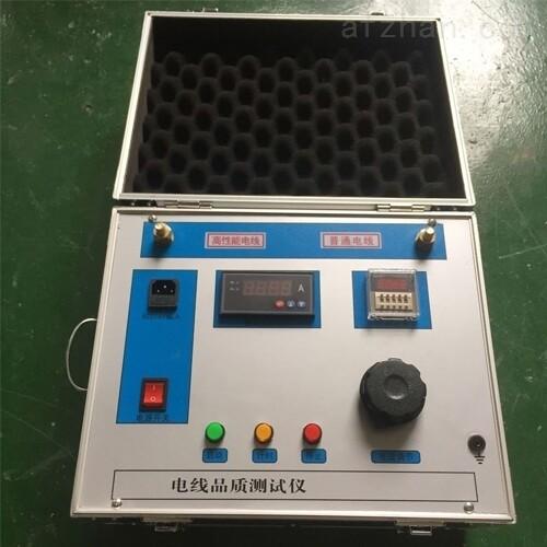 数显大电流发生器可靠性强