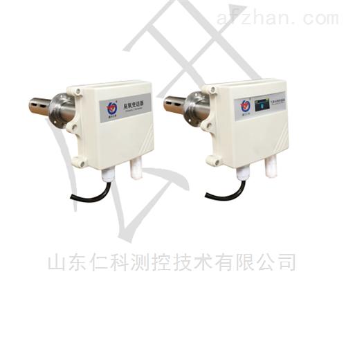 管道式臭氧变送器485型