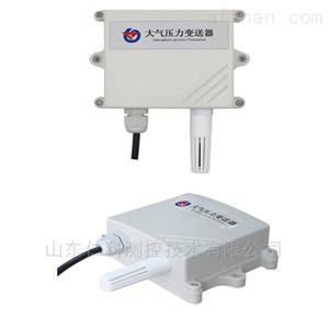 大气压力变送器传感器模拟量型
