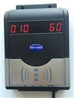 刷卡淋浴器 IC卡计费控制器 浴室水控机
