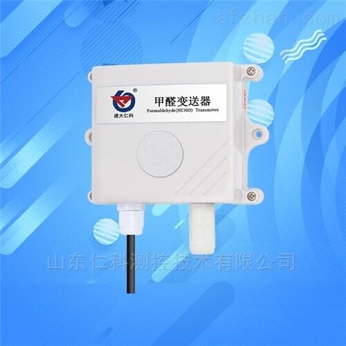 甲醛传感器室内外CH2O气体浓度检测