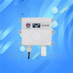 氢气温湿度传感器变送器485有毒气体监测