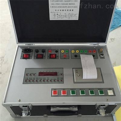 供应断路器特性测试仪厂家定制