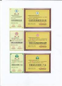 中国RFID行业影响力品牌