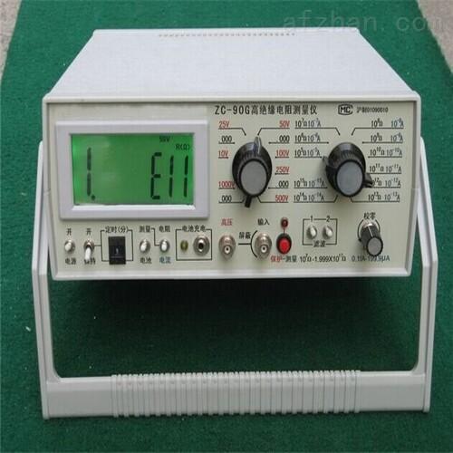 优质ZC-90F高压绝缘电阻测量仪