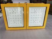 200W模组LED防爆灯 双拼200W防爆投光灯