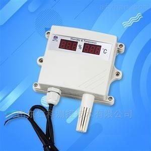 建大仁科数码管温湿度变送器