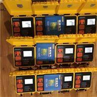 ES3002土壤电阻率测试仪